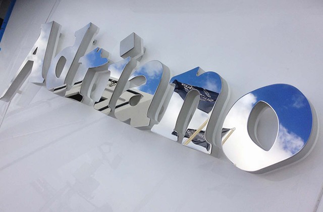 Adriano Yacht Sign