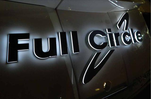 Full Circle Yacht Sign